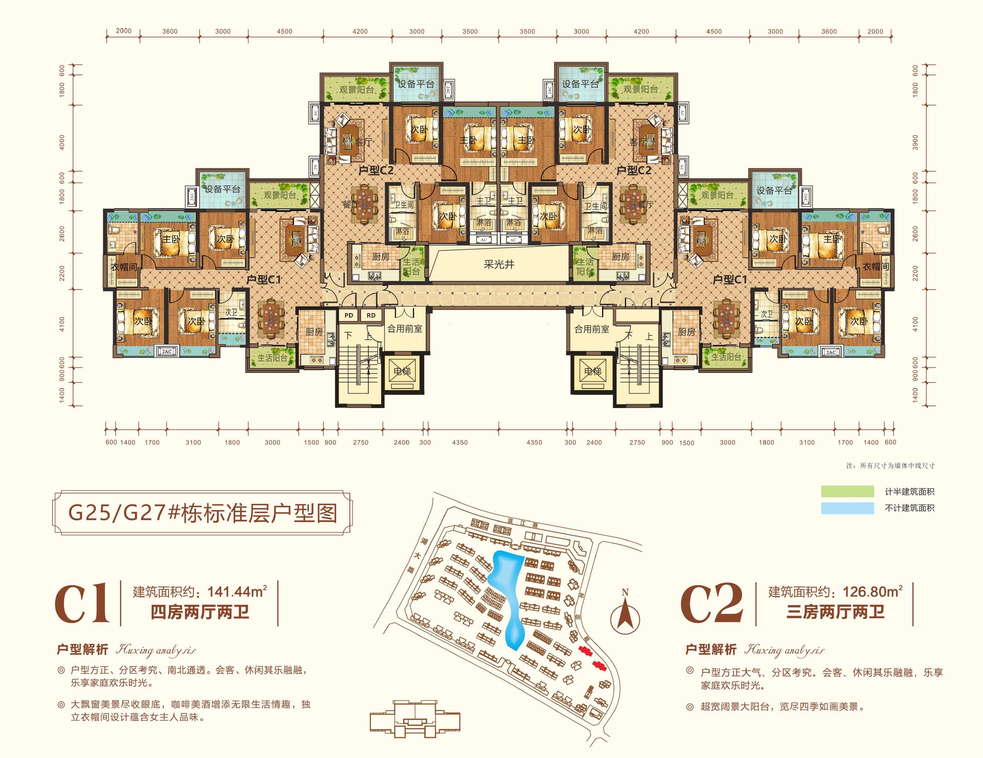 G25/G27#栋标准层户型图