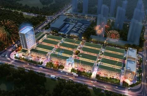 辰溪五洲国际商贸城