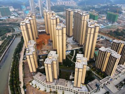 辰华未来城2020年10月高空全景
