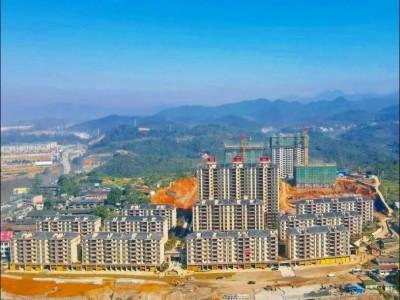 【万居看房】2020年11月大千·德江山城:奢华美景,惊